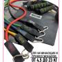 Набор трубчатых эспандеров,11в1 PRO100 FORLIFE- фитнес-резинки для тренировок