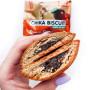 Бисквитное печенье с начинкой Chikalab Biscuit Bombbar 50г. - 9 шт (вкусы на выбор)