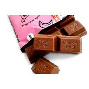 Шоколад протеиновый Чика Спорт - Chikalab Chika Sport 100 г