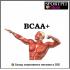 Бца - Bcaa