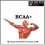 БЦАА - BCAA