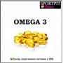 Омега 3 - CLA