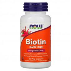 Биотин Now Biotin 5000 мкг 60 капсул