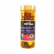 Масло Черного Тмина Shiffa Home 500 мг. 150 капсул