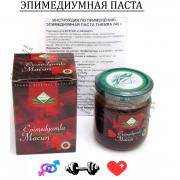 Эпимедиумная паста - Epimedyumlu Macun 240 г