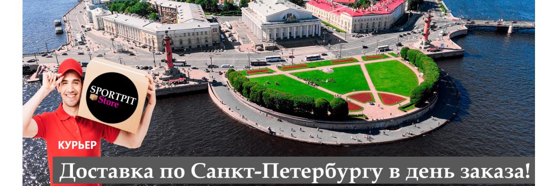 Доставка по Санкт-Петербургу