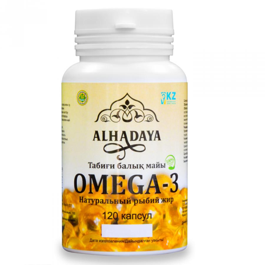 Омега 3 Альхадая - Alhadaya Omega-3 120 капс.