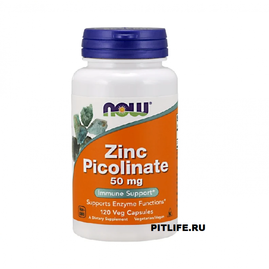 Цинк Now Zinc Picolinate 50 mg - 120 капсул